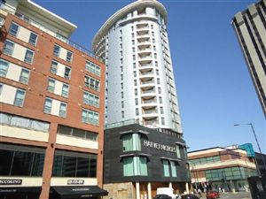 Property in City Centre, Eclipse BS1 3DH